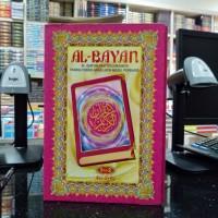 Al Quran Al Bayan Terjemah Transliterasi Arab Latin Model Perbaris