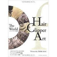 The World of Hair Clipper Art Buku Tattoo Rambut