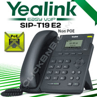 Yealink SIP-T19 E2 Entry Level IP Phone [non PoE]