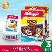 Kellogg's Coco Loops 330g (2pcs) + Free Corn Flakes 275gr