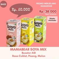 Mama bear Soya mix minuman pelancar asi / mama soya bear