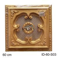 Hiasan Lampu Plafon 60cm x 60cm ID-60-S03 Lamplate / Dome Plafon
