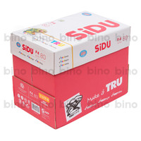 Sinar Dunia Paper Photocopy 80gsm F4 #SDU PC 80 F4