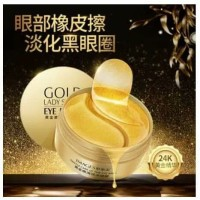 images gold lady series eye mask patch 24k 80gram 30 pasang anti aging