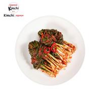 Kimchi Daun Bawang 500 G Dibuat Oleh Chef Korea