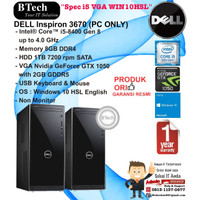 DELL Inspiron 3670 Intel Core i5-8400/8GB/1TB/VGA 2GB/W10HSL PC ONLY