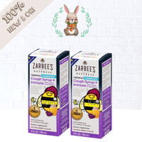 Zarbee's Zarbees Children's Night Cough Syrup Dark Honey Elderberry