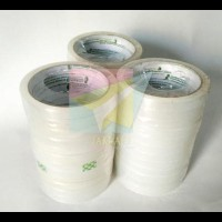 Harga ecer isolasi plakban selotip 1 2 inch 12 mm goldtape daimaru | antitipu.com