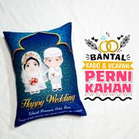 Bantal Kado Pernikahan 30x40cm - Ready - NO PO