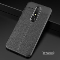 Soft Case Nokia 3.1 Plus Case - Silicon Rubber Mate Soft Cover Casing