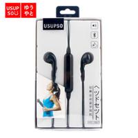 USUPSO Sporty Bluetooth Earphone