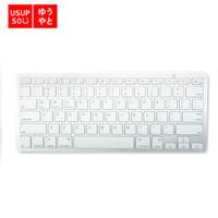 USUPSO Wireless Bluetooth Keyboard