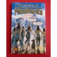 KOMIK MAHABHARATA JILID 12: MENINGGALNYA SRI KRISHNA DAN PANDAWA