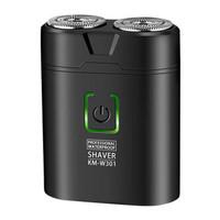 KEMEI KM-W301 Mini Portable Waterproof Electric Razor Type-C Charge