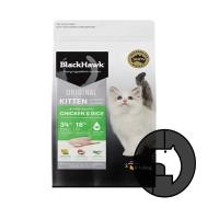 blackhawk 1.5 kg kitten original natural holistic chicken and rice