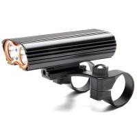 Lampu Sepeda LED XM-L T6 Dual Head 7000 Lumens - LIG015
