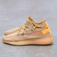 YEEZY Boost v2 CLAY America Exclusive 100% Authentic