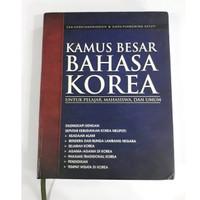Kamus Besar Bahasa Korea