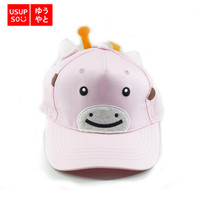 USUPSO Topi Tri Stripes Dimensional