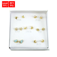 USUPSO Anting Set Butterfly Snoflake