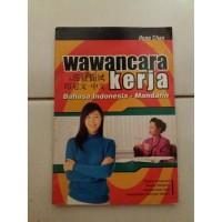 WAWANCARA KERJA INDONESIA-MANDARIN