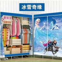 JN Lemari Pakaian Dusk Cover Frozen 3 Kolom Storage Wardrobe