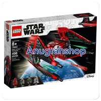 LEGO 75240 STAR WARS Major Vonregs TIE Fighter