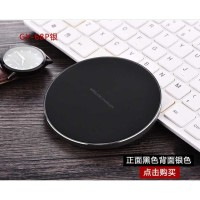 Smartphone Qi Wireless Charger Fast Charging 12A - GY-68