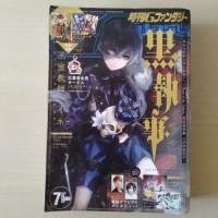 G Fantasy Square Enix vol 7 2017 majalah komik manga Shounen jepang