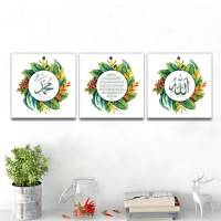 Kaligrafi Wall Decor Hiasan Dinding Allah Muhammad Ayat Kursi - BE002