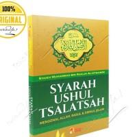 Syarah Ushul Tsalatsah - Insankamil