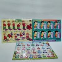 Paket Puzzle / Puzel / Pazel Edukasi Anak Muslim Isi 3pcs