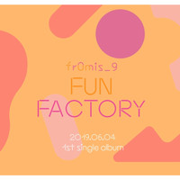 Fromis9- 1st Single Album [FUN FACTORY] SET