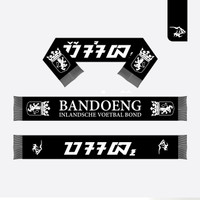 Simamaung Store Ready Stock Scarf BIVB