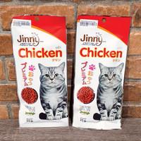 Jinny Snack Chicken 35gr