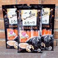 Sheba Melty - Tuna Flavor