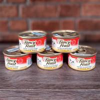 Fancy Feast - Savory Salmon Feast 85gr