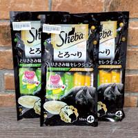 Sheba Melty - Chicken Flavor / Chicken & Whitefish Flavor