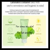 Skin1004 Madagascar Centella Asiatica Cream 75G | Skin 1004 Cream