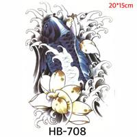 Tato Ikan Koi Oriental Temporer - Japanese Tattoo HB-708