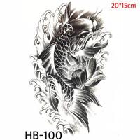 Tato Ikan Koi Oriental Temporer - Japanese Tattoo Fish HB-100