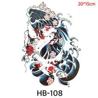 Tato Ikan Koi Oriental Temporer - Japanese Tattoo HB-108