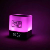 quran cube led s speaker