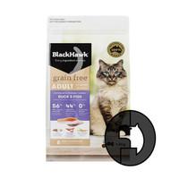 blackhawk 1.2 kg cat duck and fish all breeds grain free