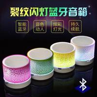 Speaker S10 Model Retak Warna Warni