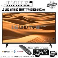 LG LED TV 55UM7300 - SMART TV 55 INCH 4K HDR MAGIC REMOTE 55UM7300PTA