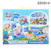 Paw Patrol Parking Lot - 553214