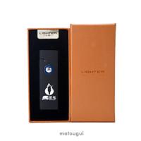 Korek Elektrik TH 726 New Aluminium USB Cigarette Lighter Heating Coil