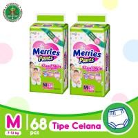 Merries Pants Good Skin M 34S Twinpack