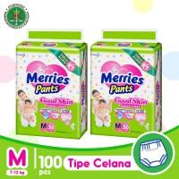 Merries Pants Good Skin M 50S Twinpack